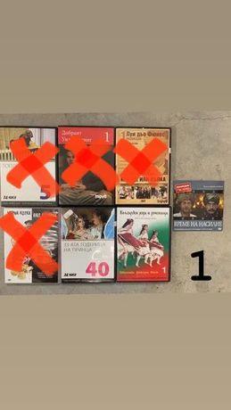 DVD disc дискове ДВД + Албуми