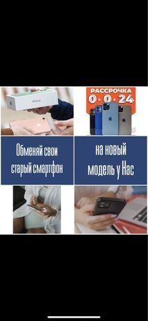 Iphone 11 , Iphone X , Iphone 12 , pro , pro max