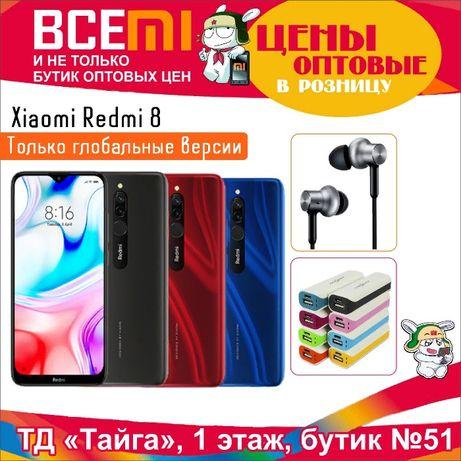 """ВСЕMi Xiaomi Redmi 8 32/64 (ТЦ """"ТАЙГА"""", 1 этаж, 2 сектор, Бутик 51)"""