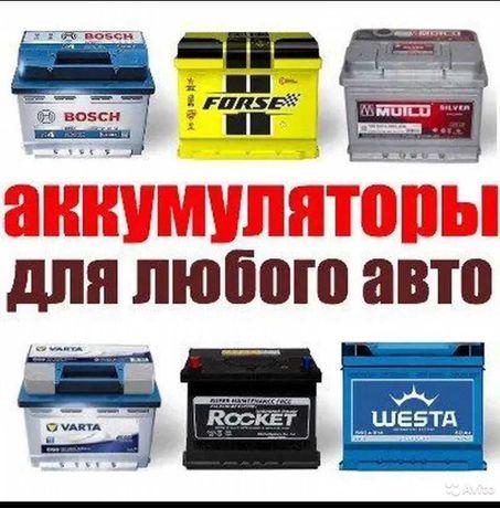 Аккумулятор с бесплатным доставкой в Алматы ! Каспи RED
