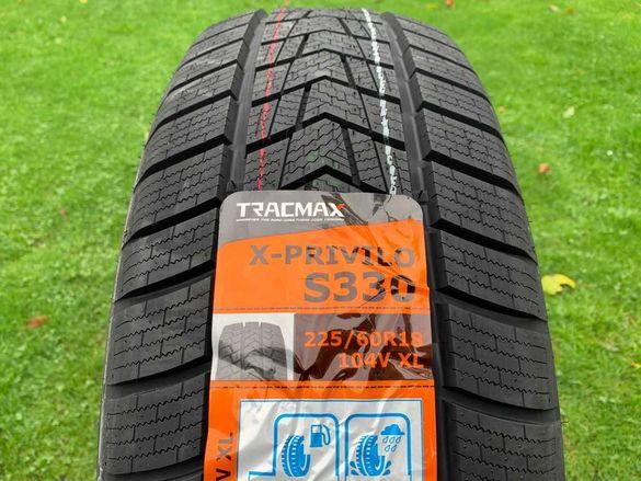Нови зимни гуми TRACMAX S330 225/60 R18 ( 225/60/18 ) ДОТ 2021 г!