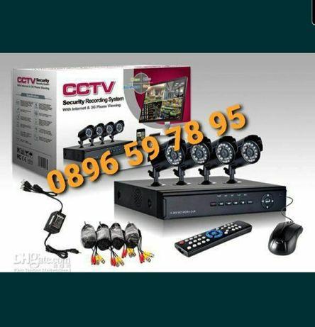 ПРОМО ! Видеонаблюдение пълен пакет комплект Видео камери диск двр