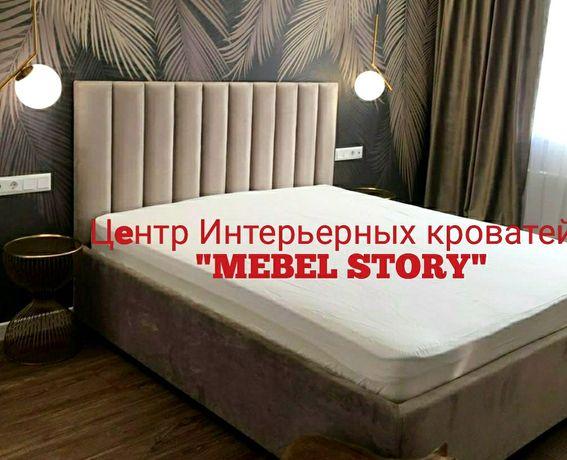 """Кровать """"Рояль"""" двухспальная интерьерная мягкая"""