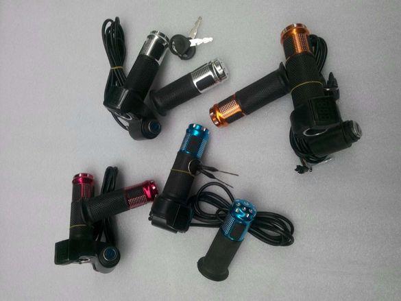 Електрически палец за газ масур и полумасур за електрическа триколка