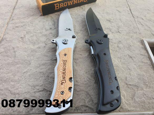 Уникален Ловен / Туристически нож сгъваем Browning ножове