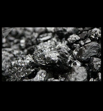Уголь дрова в мешках доставка