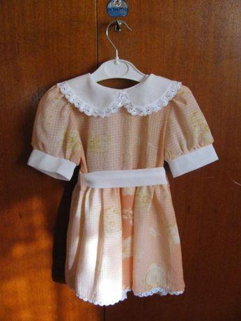 рокля - детска