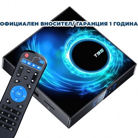 Android TV Box T95 4/64 Gb, Android 10, Allwinner H616, 2020 Гаранция