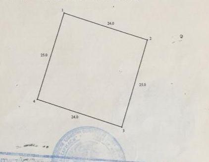 Продам земельный участок или обмен. Жер сатылады