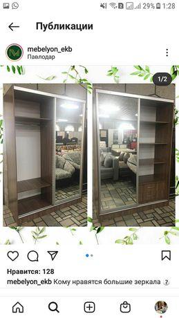 Продам шкаф как новый