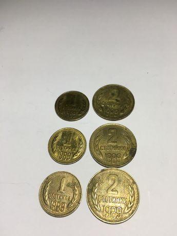 Продавам монети от 1981г.