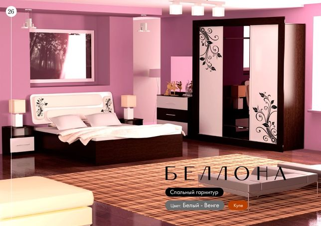 Спальный гарнитур Беллона купе