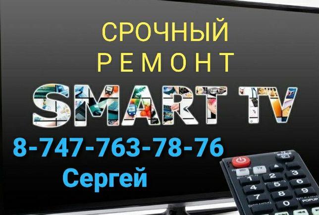 Ремонт ТелевизоровСергей
