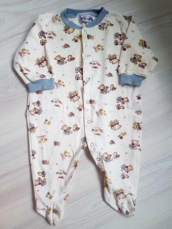 Salopeta pijama nr.74