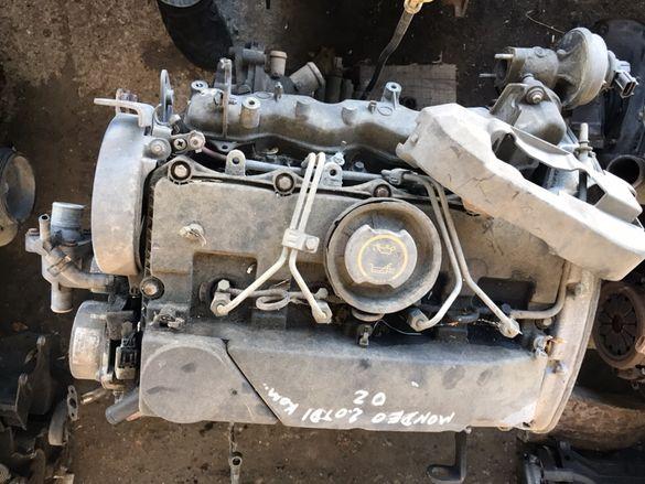 Двигател Ford Mondeo Форд Мондео 2,0 ТДЦИ ТДДИ.Глава блок колянов вал