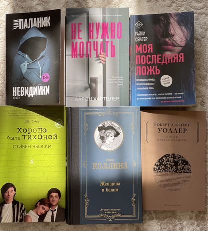 книги по 500 тг.