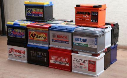 Аккумуляторы доставка установка прием