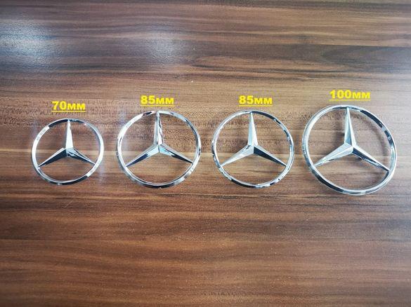 Задни емблеми Мерцедес/Mercedes-А/B/C/E/S 190/123/124-ka