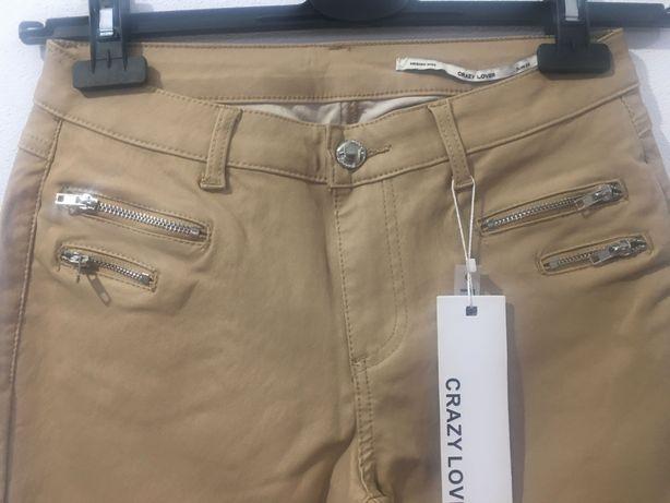 pantaloni dama bej, aspect sidefat, Amazon.com