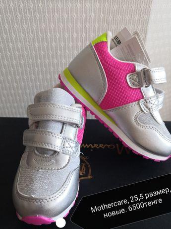 Новая детская обувь Geox, Mothercare, Lcwaikiki, Next