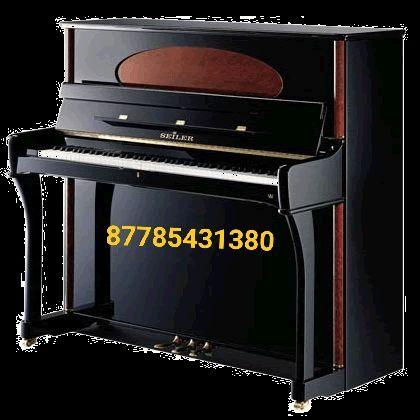 Аккуратно перевозка пианино фортепиано рояль Грузоперевозки переезды.