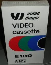 Видео прехвърляне от видеокасета VHS на DVD - за 3 часа касетка - 10лв