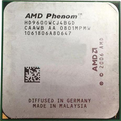 AMD Phenom X4 9600 или 9650 /2.3GHz/