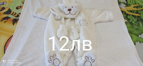 Бебешки дрешки 3-6м