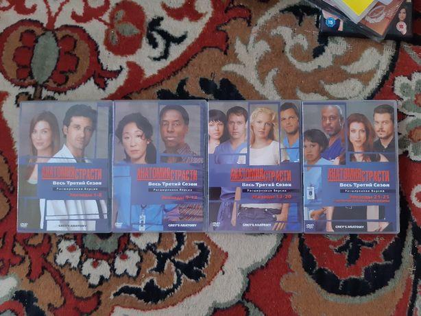 Сериалы на дисках DVD в оригинале!
