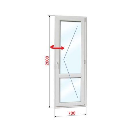 ПВЦ балконска врата 700х2000