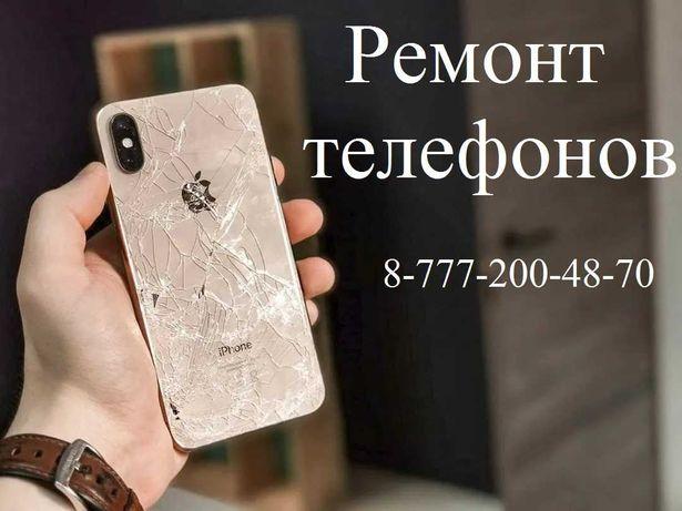 Ремонт мобильных телефонов планшетов Apple Oppo Samsung Honor Redmi