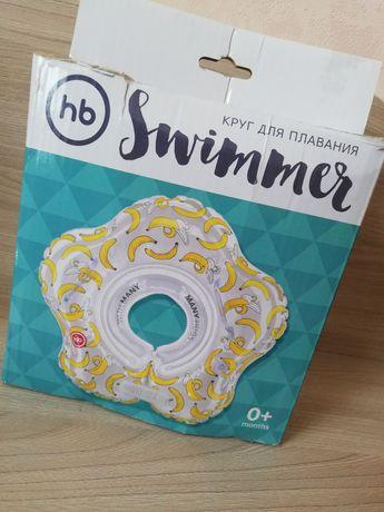 Продаётся круг для плавания