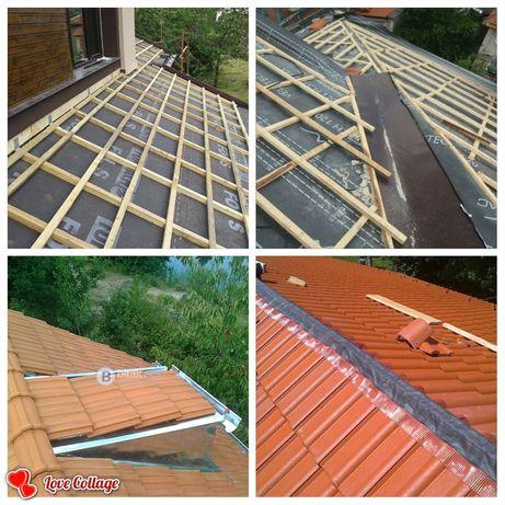 Ремонт на покриви хидроизолация претърсване на покриви поставяне улуци