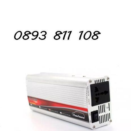 МОЩЕН Инвертор 24v-220v, 2000w, за камион, преобразува напрежението от