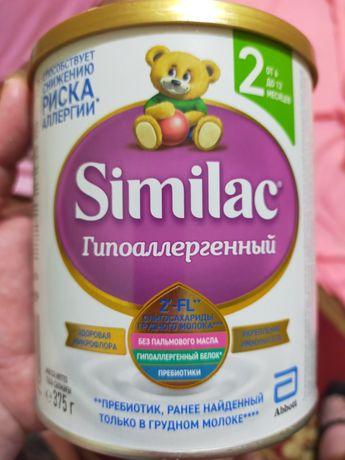 Симилак2 гипоаллергенный