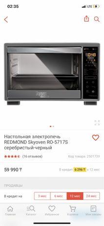 Срочно продам умную печь от Редмонд