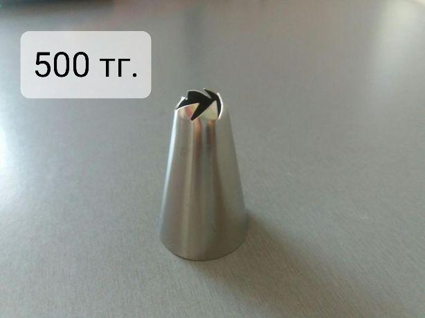 Новая насадка для крема ''Закрытая звезда'', силиконовая ручка