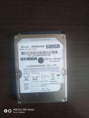 Жесткий диск 500gb для ноутбука