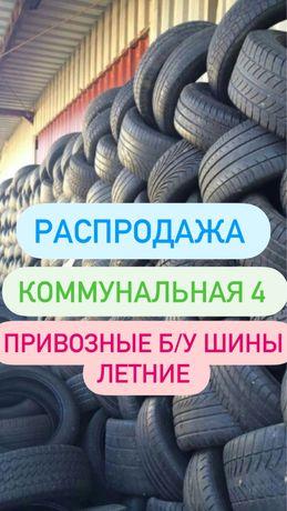 Распродажа летних б/у шин по 7 000 r13-19