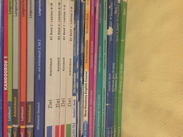 Книги по Немецкому, Английскому и Французскому Языкам