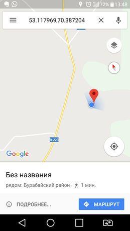 Продается участок в Боровом
