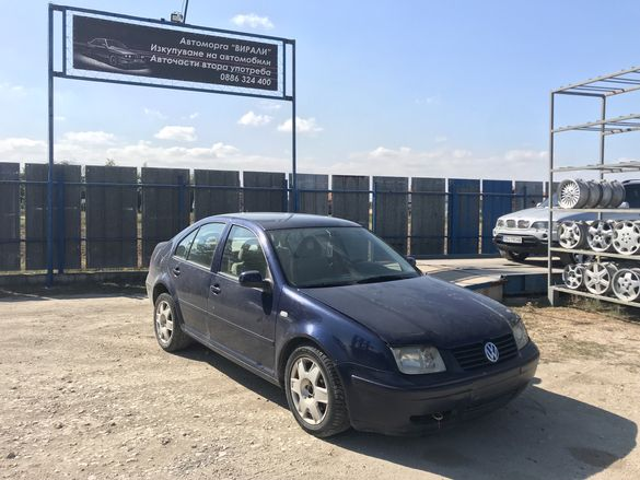 Volkswagen Bora 2.3 V5 150кс на части