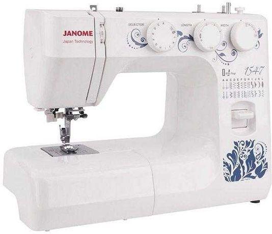 Швейная машина Janome 1547 белый-синий