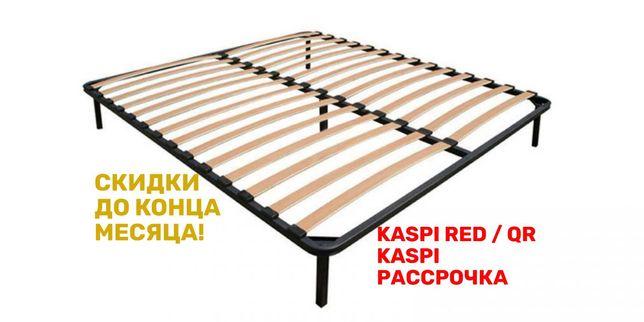Ортопедическое основание для кровати от производителя! Россия!Доставка