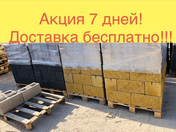 Рваный блок, рванные сплитерные блоки. Шлакоблок, пескоблок, забор.