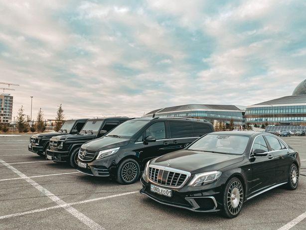 Прокат авто С/БЕЗ водителя S G V -class|аренда VIP машин бизнес класс