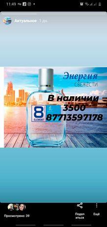 Мужской аромат 8 элемент