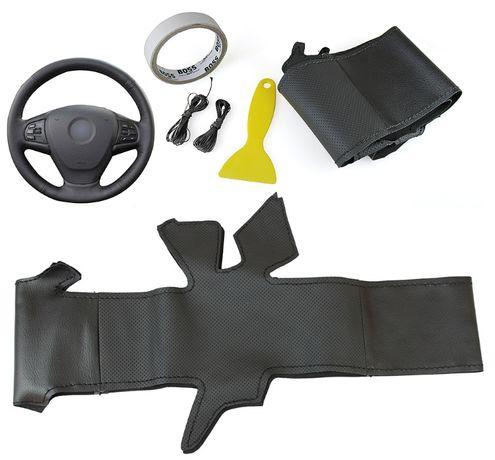 Кожен калъф за волан шиещ БМВ - F25/F15/X3/ X5 BMW