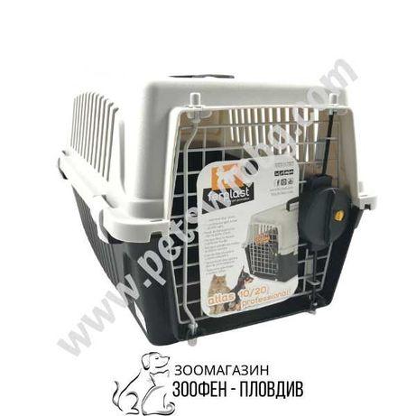 Ferplast Carrier Professional Atlas 10, 20, 30 - 3 размера
