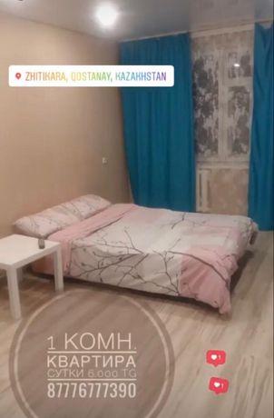 1 комн. квартира в 11 мкр. с евроремонтом
